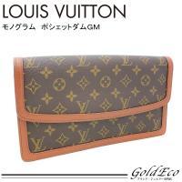 LOUIS VUITTON 【ルイヴィトン】 モノグラム ポシェットダムGM M51810 クラッチ...
