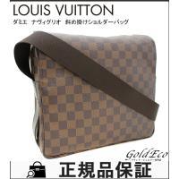 LOUIS VUITTON 【ルイヴィトン】ダミエ ナヴィグリオ ショルダーバッグN45255 斜め...