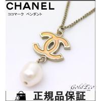 CHANEL 【シャネル】ココマーク グラデーション ネックレス フェイクパール ゴールド GP ペ...