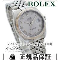 【送料無料】【美品】ROLEX ロレックス デイトジャスト メンズ 腕時計 グレーローマン 自動巻き...