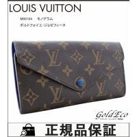 LOUIS VUITTON 【ルイヴィトン】 モノグラム ポルトフォイユ ジョゼフィーヌ 三つ折り ...