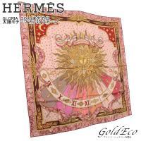 HERMES 【エルメス】 GLORIA SOLI 栄光の日 太陽 カレ90 大判 スカーフ シルク...