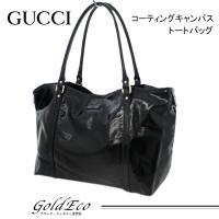 GUCCI【グッチ】 PVCコーティング トートバッグ 197953 ブラック 肩掛け ショルダーバ...