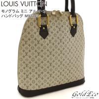 LOUIS VUITTON【ルイヴィトン】 モノグラム ミニ アルマ・オ ハンドバッグ M92203...