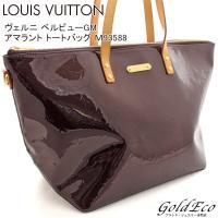 LOUIS VUITTON【ルイヴィトン】 ヴェルニ ベルビューGM トートバッグ M93589 ア...