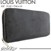 LOUIS VUITTON【ルイヴィトン】エピ ノワールエレクトリック ジッピーウォレット M600...