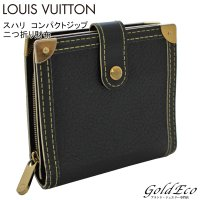 LOUIS VUITTON【ルイヴィトン】 スハリ コンパクトジップ 二つ折り財布 M91828 ノ...