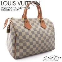 LOUIS VUITTON 【ルイ ヴィトン】 N41533 ダミエ アズール スピーディ25 ハン...