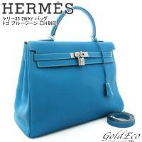 HERMES 【エルメス】 ケリー35 トゴ ブルージーン 2WAY ハンドバッグ ショルダーバッグ...