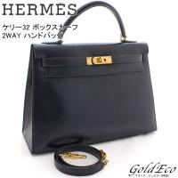 HERMES【エルメス】 ケリー32 ボックスカーフ 2WAY ハンドバッグ ネイビー ○T刻印 シ...