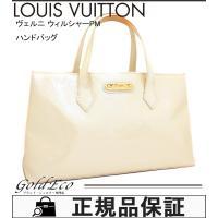 LOUIS VUITTON【ルイ ヴィトン】ヴェルニ ウィルシャー PM ハンドバッグ M91452...