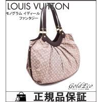 LOUIS VUITTON【ルイヴィトン】 モノグラム イディール ファンタジー トートバッグ M4...