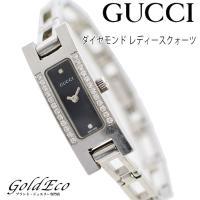 【送料無料】GUCCI【グッチ】ダイヤモンドクォーツレディース腕時計【中古】3900Lブラック文字盤...