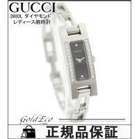 GUCCI【グッチ】 ダイヤベゼル クォーツ レディース腕時計 3900L ブラック文字盤/シルバー...