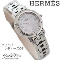 【送料無料】HERMES【エルメス】クリッパークォーツレディース腕時計【中古】CL4.210 デイト...