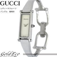 【送料無料】GUCCI【グッチ】レディースクォーツバングル腕時計【中古】1500Lシルバーステンレス...