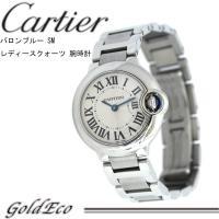 【送料無料】【Aランク】Cartier【カルティエ】バロンブルー SM レディースクォーツ 腕時計【...