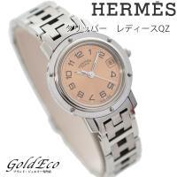 【送料無料】HERMES 【エルメス】クリッパークォーツレディース腕時計【中古】CL4.210デイト...