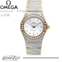 【送料無料】OMEGA【オメガ】コンステレーション ダイヤべゼルレディースクォーツ 腕時計13677...