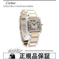 Cartier 【カルティエ】 タンクフランセーズMM クォーツ 腕時計W51012Q4  ボーイズ...