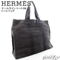 HERMES 【エルメス】 エールライン トートGM トートバッグ ハンドバッグ キャンバス グレー...