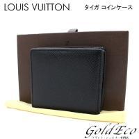 LOUIS VUITTON 【ルイ ヴィトン】 美品 タイガ コインケース 財布 アルドワーズ M3...