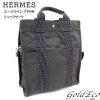 HERMES【エルメス】 エールライン アドMM リュックサック グレー ハンドバッグ キャンバス ...