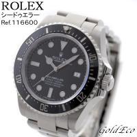 【未使用品】 ROLEX 【ロレックス】 シードゥエラー Ref.116600 メンズ 腕時計 SS...