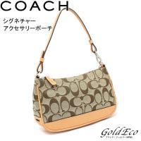 COACH【コーチ】 シグネチャー アクセサリーポーチ 6094 ベージュ ハンドバッグ シグネチャ...