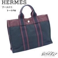 HERMES【エルメス】 フールトゥPM トートバッグ ボルドー×ブラック キャンバス ハンドバッグ...