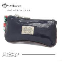 Orobianco【オロビアンコ】キーケース&コインケース パテントレザー ネイビー 小銭入れ キー...