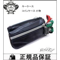 Orobianco【オロビアンコ】 キーケース 6連 コインケース 小物 ネイビー パテントレザー ...