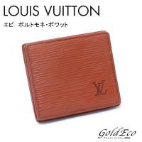 LOUISVUITTON【ルイヴィトン】 エピ ポルトモネボワット コインケース M63693 ケニ...