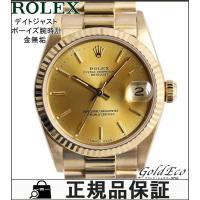 【送料無料】ROLEX【ロレックス】デイトジャスト K18 金無垢 ボーイズ腕時計 自動巻き オート...