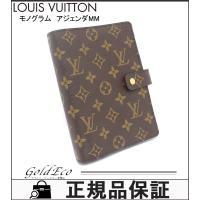 LOUIS VUITTON【ルイ ヴィトン】 モノグラム アジェンダMM 小物 手帳カバー R201...