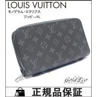 LOUIS VUITTON【ルイ ヴィトン】 モノグラムエクリプス ジッピーXL ラウンドファスナー...
