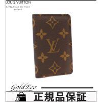 LOUIS VUITTON【ルイヴィトン】モノグラムポシェットカルトヴィジットカードケース 名刺入れ...