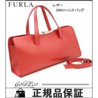 FURLA【フルラ】 レザー 2WAYハンドバッグ レッド 赤 ショルダーバッグ シルバー金具 レデ...
