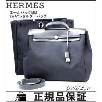 【中古】HERMES エルメス エールバッグMM 2WAYショルダーバッグ レディース トートバッグ...