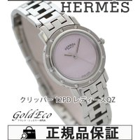 【送料無料】HERMES【エルメス】クリッパーナクレPMレディース腕時計【中古】クォーツ CL4.2...