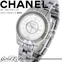 【送料無料】CHANEL【シャネル】J12クロノマティックレディースクォーツ腕時計【中古】H3401...