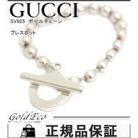 GUCCI【グッチ】SV925 ボールチェーン ブレスレット シルバー レディース アクセサリー【中...