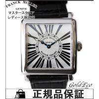 【送料無料】FRANCKMULLER【フランクミュラー】マスタースクエア レディース腕時計 電池式 ...