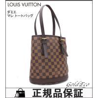 LOUIS VUITTON【ルイヴィトン】 ダミエ マレ トートバッグ N42240 ショルダーバッ...