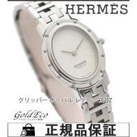 【送料無料】HERMES【エルメス】クリッパーオーバルレディース腕時計【中古】 CO1.210ホワイ...
