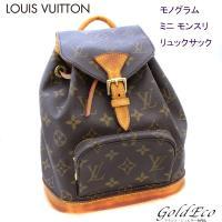 LOUIS VUITTON【ルイヴィトン】 モノグラム ミニ モンスリ リュックサック M51137...