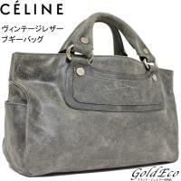 CELINE【セリーヌ】ヴィンテージ レザー ブギーバッグ ハンドバッグ ブラック 黒 トートバッグ...
