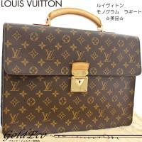 LOUIS VUITTON【ルイヴィトン】モノグラム ラギート ビジネスバッグ M53026 ブリー...