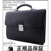 LOUIS VUITTON 【ルイヴィトン】 エピ ロブスト2 ブリーフケース M54542 メンズ...
