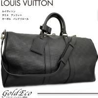 LOUIS VUITTON【ルイヴィトン】ダミエ アンフィニ キーポル バンドリエール45 ボストン...